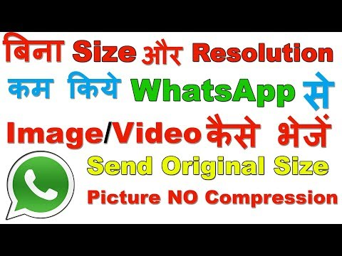 How to Send Image / Video in Whatsapp Without Compressing | बिना Size और resolution कम किये भेजें
