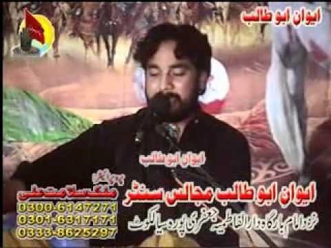 Zakir Waseem Abbas Baloch Azaan Hazrat Ali Akbar As And