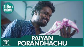 Paiyan Porandhachu - Best Moments of Life   #Nakkalites
