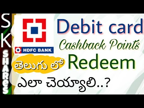 [Telugu] How to redeem HDFC debit card cashback points using Netbanking