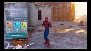 ドローン・チャレンジ グリニッジ アルティメット Marvel's Spider-Man 攻略