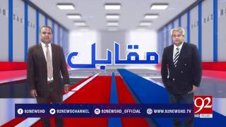 Muqabil - 07 August 2017 - 92NewsHDPlus