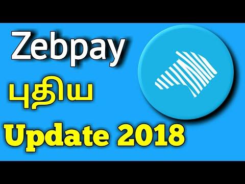 Zebpay Bitcoin Trading app | Zebpay New Update 2018 | Trends Tamil