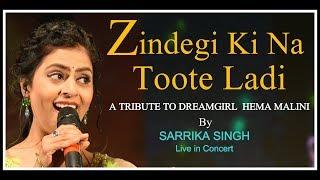 Zindagi Ki Na Toote | Kranti | Laxmikant Pyarelal | By Sarrika Singh Live