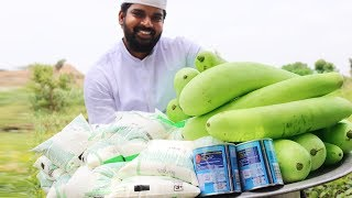 Ramzan Special Sweet ||Kaddu Ki Kheer Recipe || Ramzan special || Nawabs kitchen