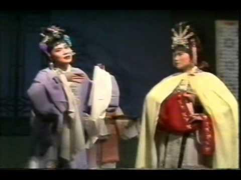 Sun Xiaohua & Wu Ling'er -