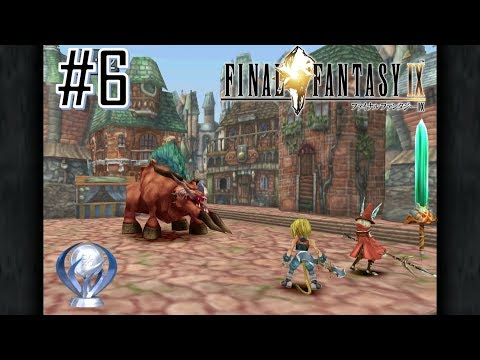 Final Fantasy IX PS4 Perfect Excalibur II Platinum Walkthrough Part 6
