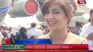 PAF Celebrates Defence Day of Pakistan at Nur Khan Air Base