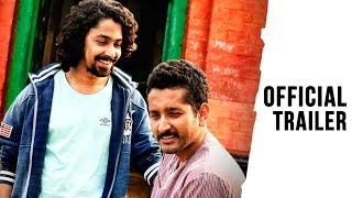 Official Trailer | Samantaral | Bengali Movie 2017 | Parambrata Chatterjee | Soumitra Chatterjee.