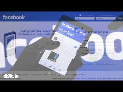Facebook's new tool detects malicious software on your PC