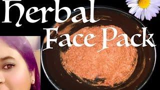 गोरी, चिकनी, मुलायम त्वचा, 100% Herbal Daily Use Whitening Pack, Get Fair, Smooth, Glowing Skin