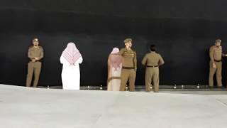 Amazing Emotional security of imam kaaba in Makkah in the time of salah (Masjid Al Haram)
