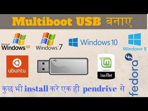 Hindi   How To Create Multiboot usb Flash Drive   Multiboot USB Creator   Easy2boot Multiboot USB  