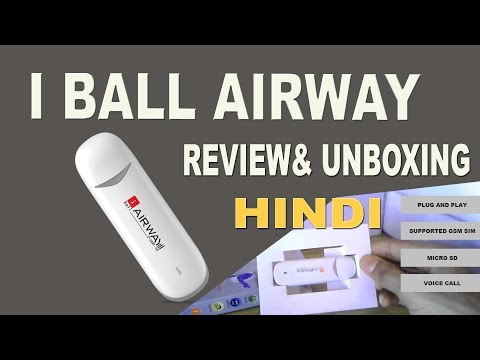 IBALL 21.0MP-58 UNBOXING & REVIEW-Hindi Tutorial