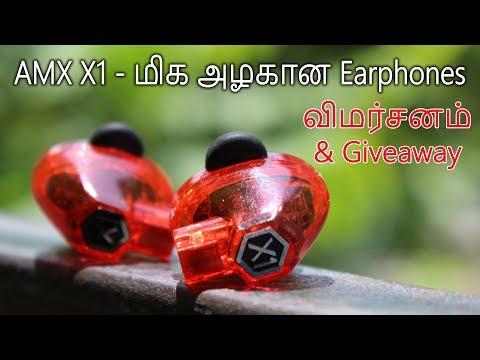 அழகான Earphones ( GIVEAWAY )- AMX X1 Hybrid Earphones - Unboxing & Review   Tamil   Tech Satire