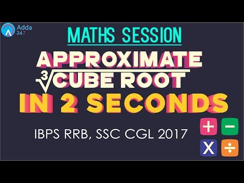 IBPS RRB  & SSC CGL | Approximate Cube Root Tricks | Maths |  Online Coaching for SBI IBPS Bank PO