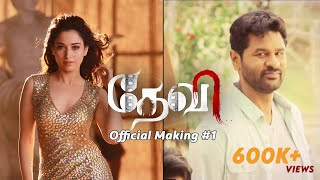 Devi(L) - Official Making Video 01 | Prabhudeva | Tamannaah | Sonu Sood | Vijay