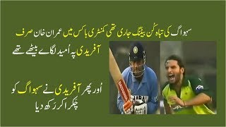Clever bowling by Shahid Afridi