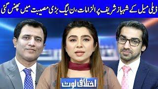Ikhtilafi Note With Habib Akram, Saad Rasul And Ume Rabab   14 July 2019   Dunya News