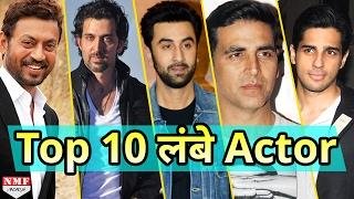 Bollywood के Top 10 लंबे Actor और उनकी Height । Must Watch!!!