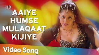 Aaiye Humse Mulaqaat Kijiye (HD) - Ek Rishtaa: The Bond Of Love Song - Akshay Kumar - Naghma - Dance