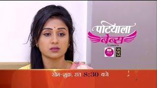 Patiala Babes   Babita's Feelings For Hanuman   Monday - Friday At 8:30 PM   Promo