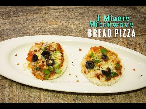 1 Minute Bread Pizza In Microwave - Super Quick Snack - Kid's Lunch Box Recipe - Sharmilazkitchen
