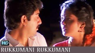 Rukkumani Rukkumani | A R Rahman | SP Balu, KS Chithra | Roja (1992) | Tamil Video Song