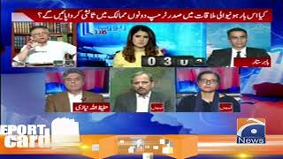 Hassan Nisar | Modi Aur PM Imran Khan Se Mulaqat Karunga | Trump
