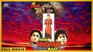 Wohi Bhayanak Raat (1989)    Rakesh Bedi, Leena Das, Rohan Kapoor    Hindi Horror Full Movie