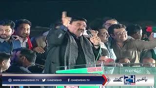 Sheikh Rasheed lashes out at Nawaz Sharif