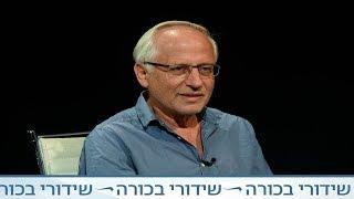 חוצה ישראל עם קובי מידן - יגאל סרנה