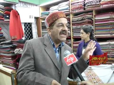 Know more about the prices of hand-made shawls from Kullu