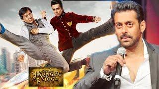 Salman Khan PROMOTING Sonu Sood
