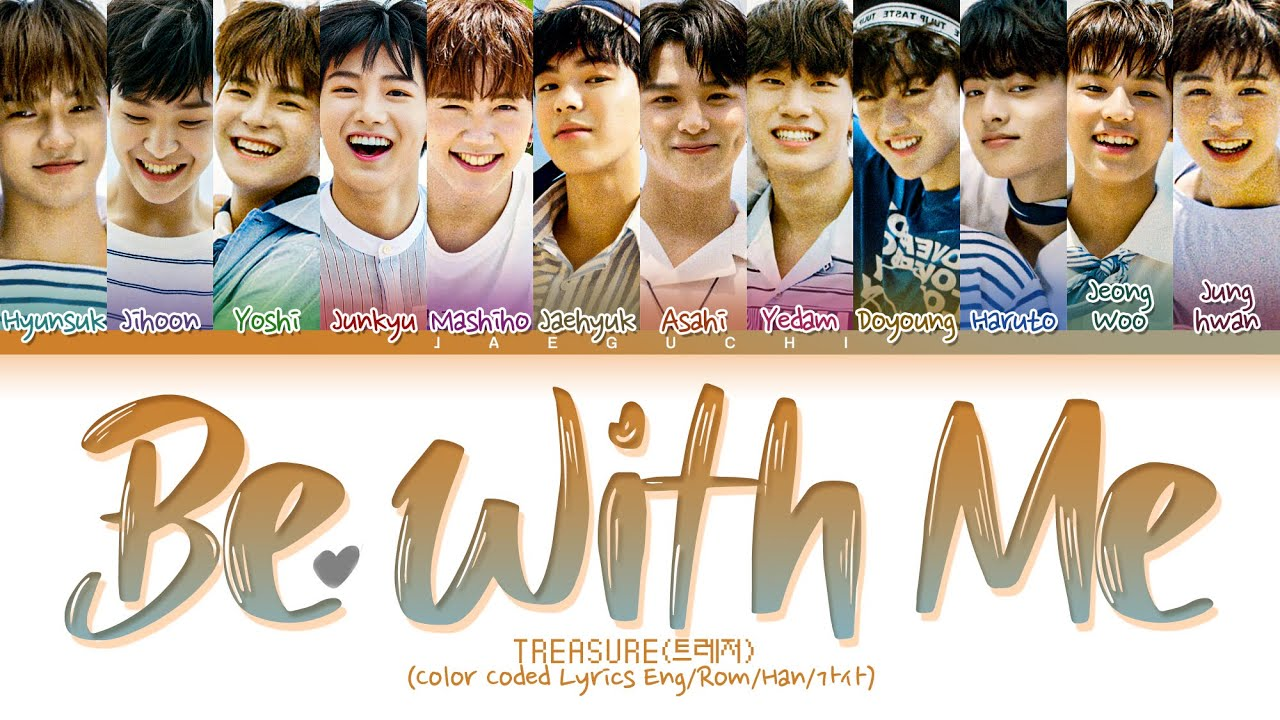 TREASURE 'Be With Me' Lyrics (트레저 나랑있자 가사) (Color Coded Lyrics)