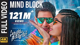 Mind Block Full Video Song | Sarileru Neekevvaru Video Songs [4K] | Mahesh Babu | Rashmika | DSP