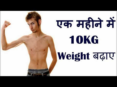 Weight gain tips  | How to gain 10KG Weight in 1Month | Body Building Tips | EarningBaba