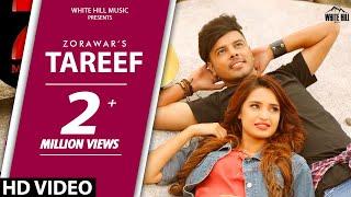 New Punjabi Songs 2017 -Tareef (Full Song) Zorawar - Raj Tiwana - Latest Punjabi Songs 2017 - WHM