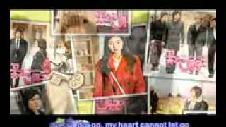 Can No Longer Control My Heart (English Lyrics Remake) - Boys Before Flowers