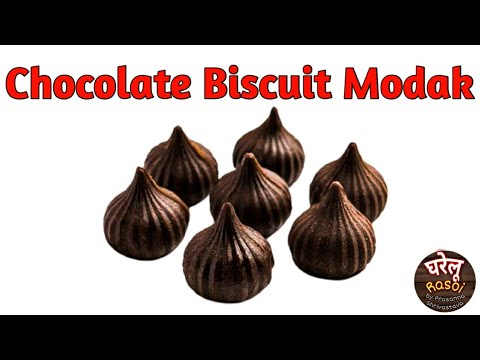 How To Make Biscuit Modak For Ganesh Chathurti