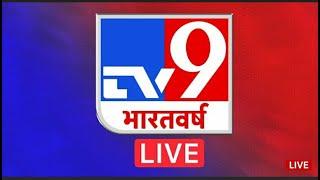Gangster Vikas Dubey Encounter | गैंगस्टर विकास दुबे का एनकाउंटर | TV9 Bharatvarsh Live News