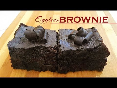 Eggless Chocolate Brownie Recipe Without Oven |Eggless Chocolate Brownie |  एग्ग्लेस चॉकलेट ब्राउनी