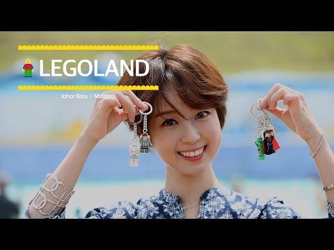 Johor Baru Promotion, LEGOLAND Malaysia / 조호바루 프로모션 영상,  레고랜드