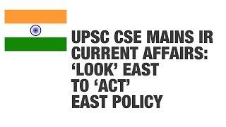 IR Current Affairs: India