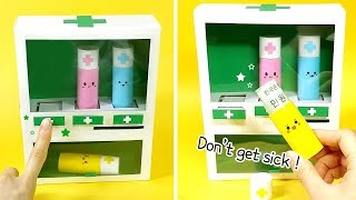 [DIY medicine Vending machine]  미니어쳐 진짜 약 자판기!! 버튼을 당기면 약이 쏘옥! 나오는 자판기를 만들어 봅시다.