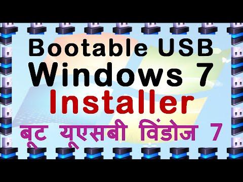 Create Bootable USB for Windows 7 Installation