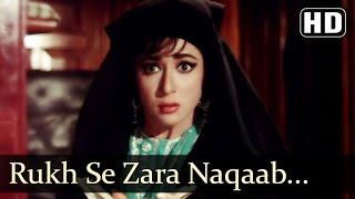 Rukh Se Zara - Mala Sinha - Jeetendra - Mere Huzoor - Shankar Jaikishan - Hindi Song