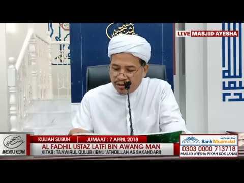 (7/4/18) Tanwirul Qulub  تنوير القلوب : USTAZ LATFI BIN AWANG MAN