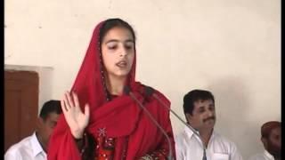 Baloch Girl on Girls