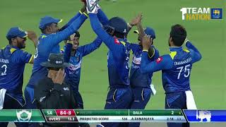 Only T20I Highlights: Sri Lanka beat South Africa by 3 wickets